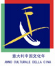 logo-cina-small.jpg