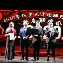 Scambio Culturale Scuola Cinese 2020